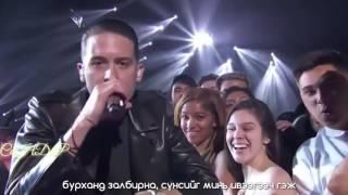 [ Mongolian Subtitle ] G-Eazy ft Bebe Rexha - Me Myself and I