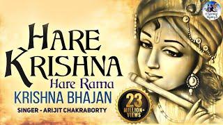 MAHA MANTRAS - HARE KRISHNA HARE RAMA   POPULAR NEW SHRI KRISHNA BHAJAN