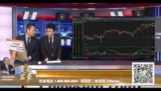 0131『美股富豪』今日中文大麻網app&CBD OIL商城網同時上線
