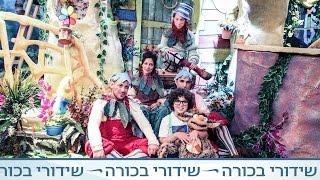 דן ומוזלי עונה 2: אחים קטנים