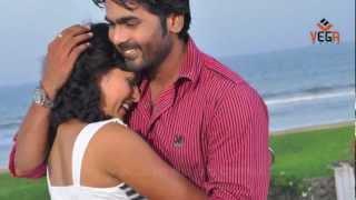 Kayal Kayal Full Song- Vetkathai Kettal Enna Tharuvai - Ashok, Kiruthika, Darshana