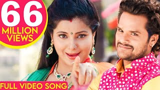 Jhumka Jhulaniya Full Song Khesari Lal Yadav Smrity Sinha Bhojpuri