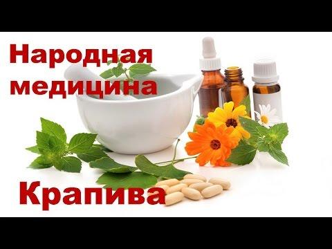 Клизмы лечения простатита