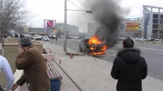 горит машина Актау  28.02.2014