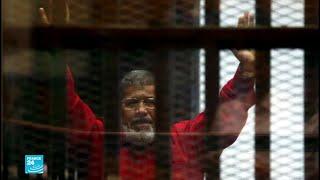 ردود فعل دولية متباينة حول وفاة الرئيس المصري السابق محمد مرسي