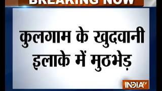 J-K: Encounter underway between security forces and terrorists in Kulgam district