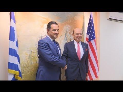 Άδ. Γεωργιάδης: Ώρα να έλθουν σοβαρές αμερικανικές επενδύσεις στην Ελλάδα