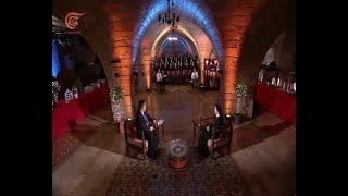تحميل و مشاهدة بيت القصيد | الراهبة المارونية مارانا سعد | 2017-12-23 MP3