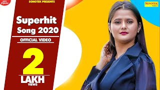 Anjali Raghav | Superhit Song 2020 | New Haryanvi Songs Haryanavi 2020 | Jokebox 2020 | Sonotek