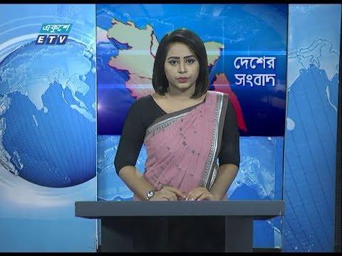 11  AM News || বেলা ১১ টার সংবাদ || 24 February 2020 || ETV News