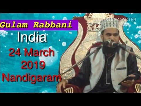 Pal Tule De By  Gulam Rabbani New Bangla Waz 24 March 2019 Nandigaram India