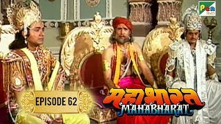 सारथि संजय बने शांतिदूत | Mahabharat Stories | B. R. Chopra | EP – 62 - Download this Video in MP3, M4A, WEBM, MP4, 3GP