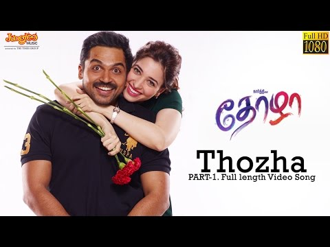 Thozha First Part  Anirudh Ravichandran, Haricharan