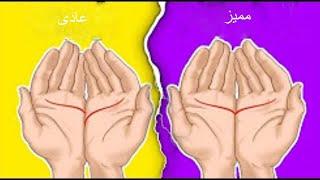 7 أشياء حول شخصيتك تكشفها كفة يدك 👐 | Kholo.pk