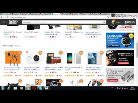 Бесконечные КУПОНЫ! Получайте бесконечное число КУПОНОВ от КИТАЙСКИХ онлайн магазинов