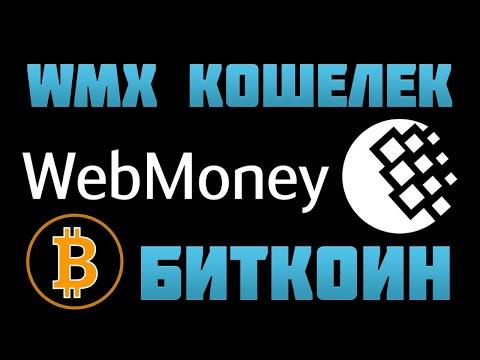 Bitcoin centek
