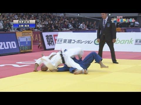 男子73kg級決勝 柔道グランドスラム大阪