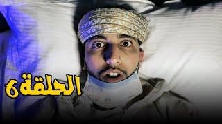 Hichem DN | خليك في البيت | تحدي سديم 3