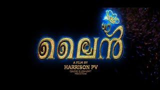 Manjupeyume | Film: Anandha Shalabangal  | Official Audio Song  - Harrison pv