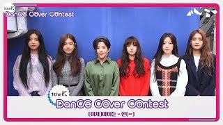 Winners of (G)I-DLE((여자)아이들)