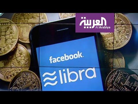 العرب اليوم - شاهد: العملة الرقمية الجديدة
