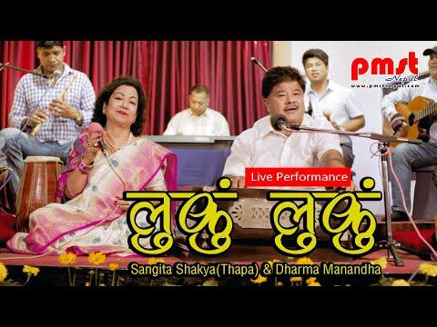 Live Performance-LUKU LUKU by Sangeeta Shakya(Thapa) & Dharma Manandhar