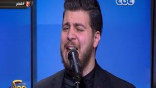 ممكن | محمد قماح يغني