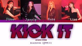 BLACKPINK - 'KICK IT' (Japanese Version) (Color Coded Lyrics Kan/Rom/Eng/歌詞)
