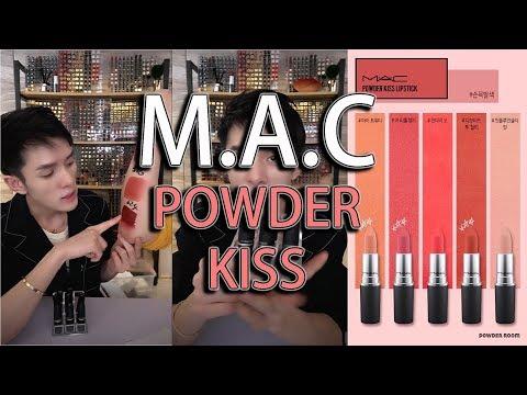 口紅一哥李佳琦 - M.A.C (POWDER KISS)系列 | 316 | 305 | 303 | 301 | 315 | 308 | 624