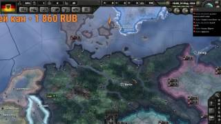 Стрим мода 1923 Rise of Evil - Германия