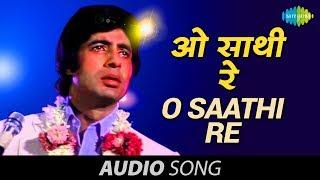 O Saathi Re Tere Bina Kiya Jeena – Full Songs (HQ) | Kishore