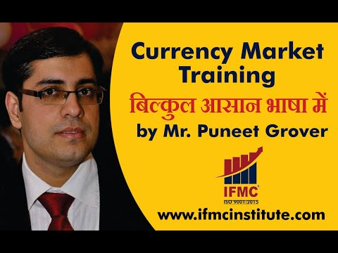 Currency Market Training ll Currency Trading Course ll Currency ...