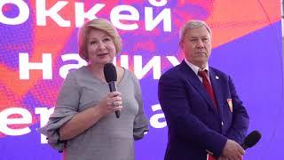 """НППХ """"Красная Машина"""", Тула: выставка """"Хоккей в наших сердцах"""""""