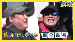 City Fishers 2 EP15