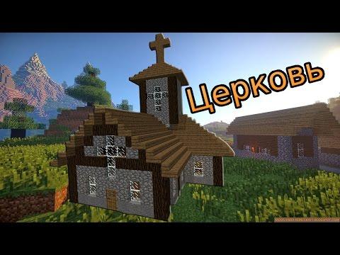 Церковь в озере в ивановской области