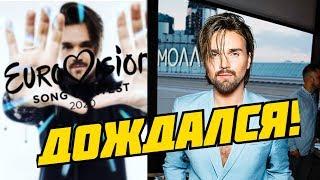 Александр Панайотов представит Россию на «Евровидении» 2020