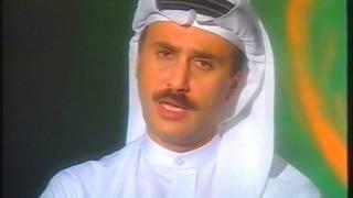 مازيكا فيديوكليب أغنية ( سحر القوافي ) للفنان القدير خالد الشيخ - اخراج الفنان عامر الخفش 1999 تحميل MP3