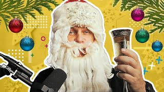 Новогоднее поздравление для корпоратива. Я продолжаю пополнять нашу  подборку видео с тостами и поздравлениями.  Приближается Новый Год. И это значит, что у каждого оратора есть  возможность прокачать навык рассказчика