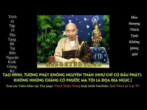 Tạo Hình Tượng Phật Không Nguyên Thân: Chẳng Những Không Có Phước Mà Tội Đọa Địa Ngục, Hòa Thượng...