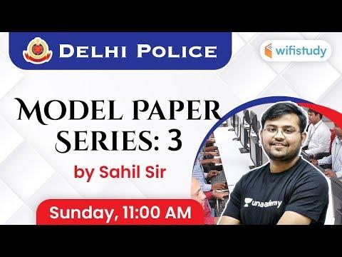 Delhi Police 2020 Maths   Delhi Police Maths Model Paper (Series-3)   Sahil Khandelwal