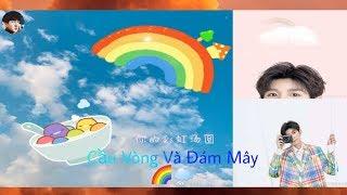[Vietsub] Đám Mây Cầu Vồng 《彩虹云朵》 ☁️🌈   TFBOYS Vương Nguyên