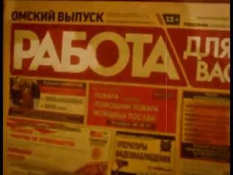 Paf83 - Клип PAF83 ft Ляпис Трубецкой Анархо-турист 2012г