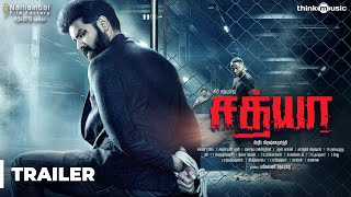 Sathya Official Trailer featuring Sibi Sathyaraj Expect one of the best thriller