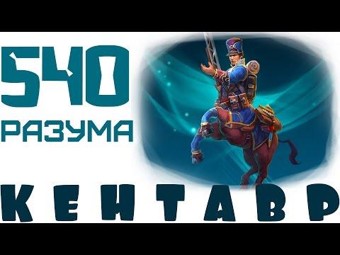 Предсказания о россии астролог современный
