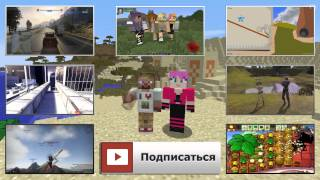 Игровой канал -  DILLERON ★ Play