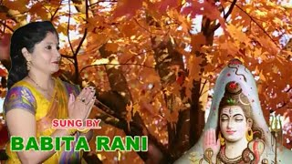 BHASM RAMAUNE ( MAITHILI SHIV BHAJAN ) BY BABITA RANI - Download this Video in MP3, M4A, WEBM, MP4, 3GP
