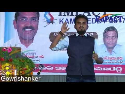 4 Ways to Earn Money Janardhan TELUGU IMPACT Kamareddy 2017