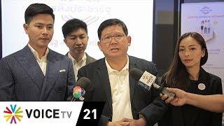 Tonight Thailand - 'พลังประชารัฐ' ซัด 'อภิสิทธิ์' ดีแต่พูด เอาดีใส่ตัวป้ายสีคนอื่น