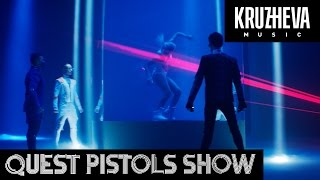 Quest Pistols - все клипы | Смотреть клипы Quest Pistols ...
