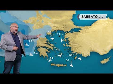 ΔΕΛΤΙΟ ΚΑΙΡΟΥ με τον Σάκη Αρναούτογλου | 01/09/2021 | ΕΡΤ